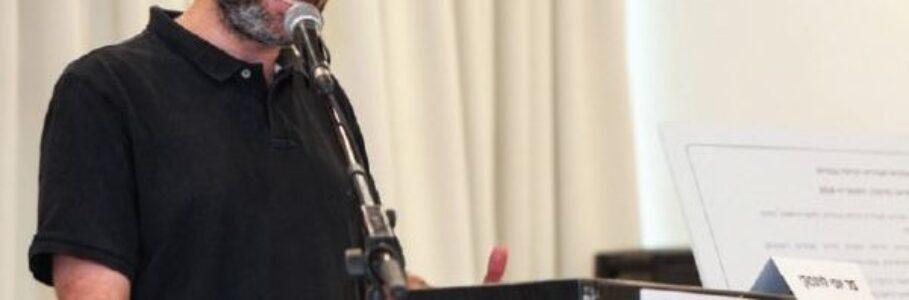 חגי רזניק באירוע של התאחדות קבלני השיפוצים